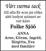 Folke Sjöö